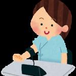 健康診断 血圧測定
