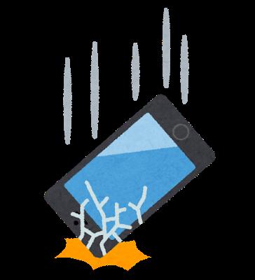 スマートフォンを落として画面割れ