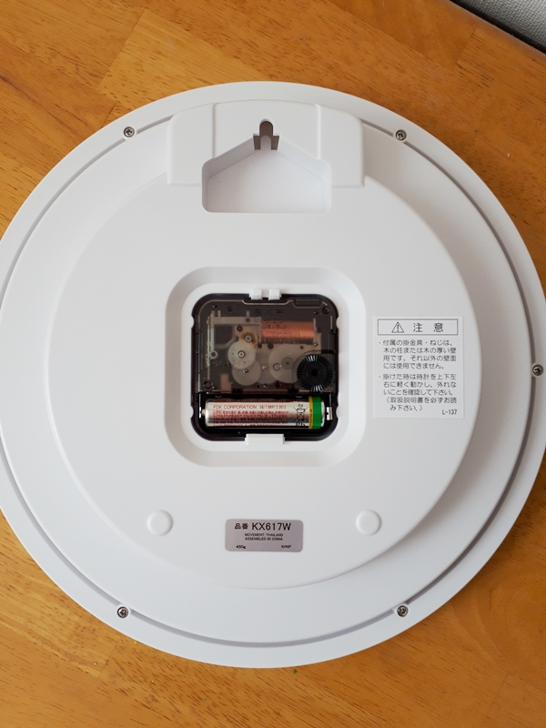 SEIKO(セイコー)知育時計 KX617W 裏側の電池を入れるところ