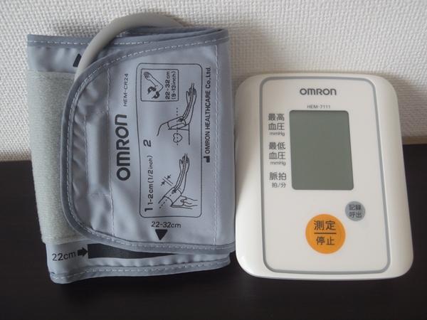 オムロンの血圧計 HEM-7111を正面からみたところ