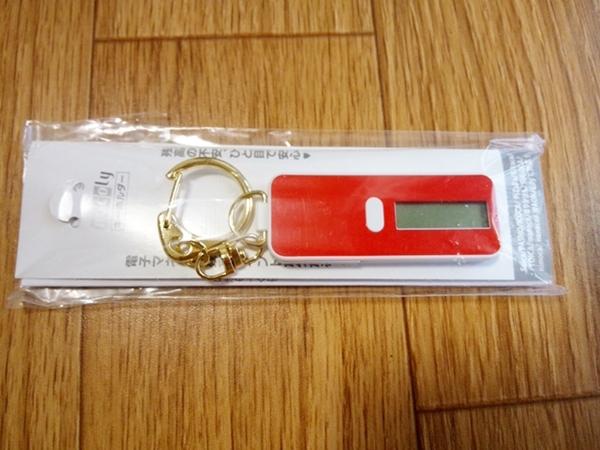 購入した電子マネーの残高確認ができるキーホルダー