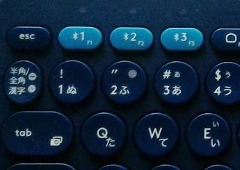 買ったキーボードのBluetooth接続のペアリングボタン